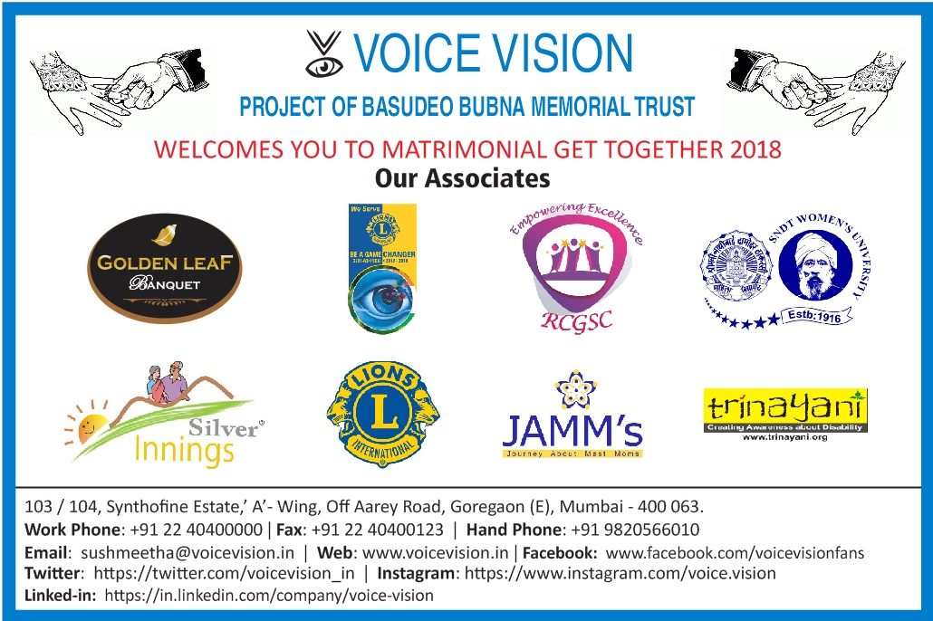 Matrimonial get-together 2018 banner with logos of sponsors such as Tirinayani, golden leaf banquets etc.