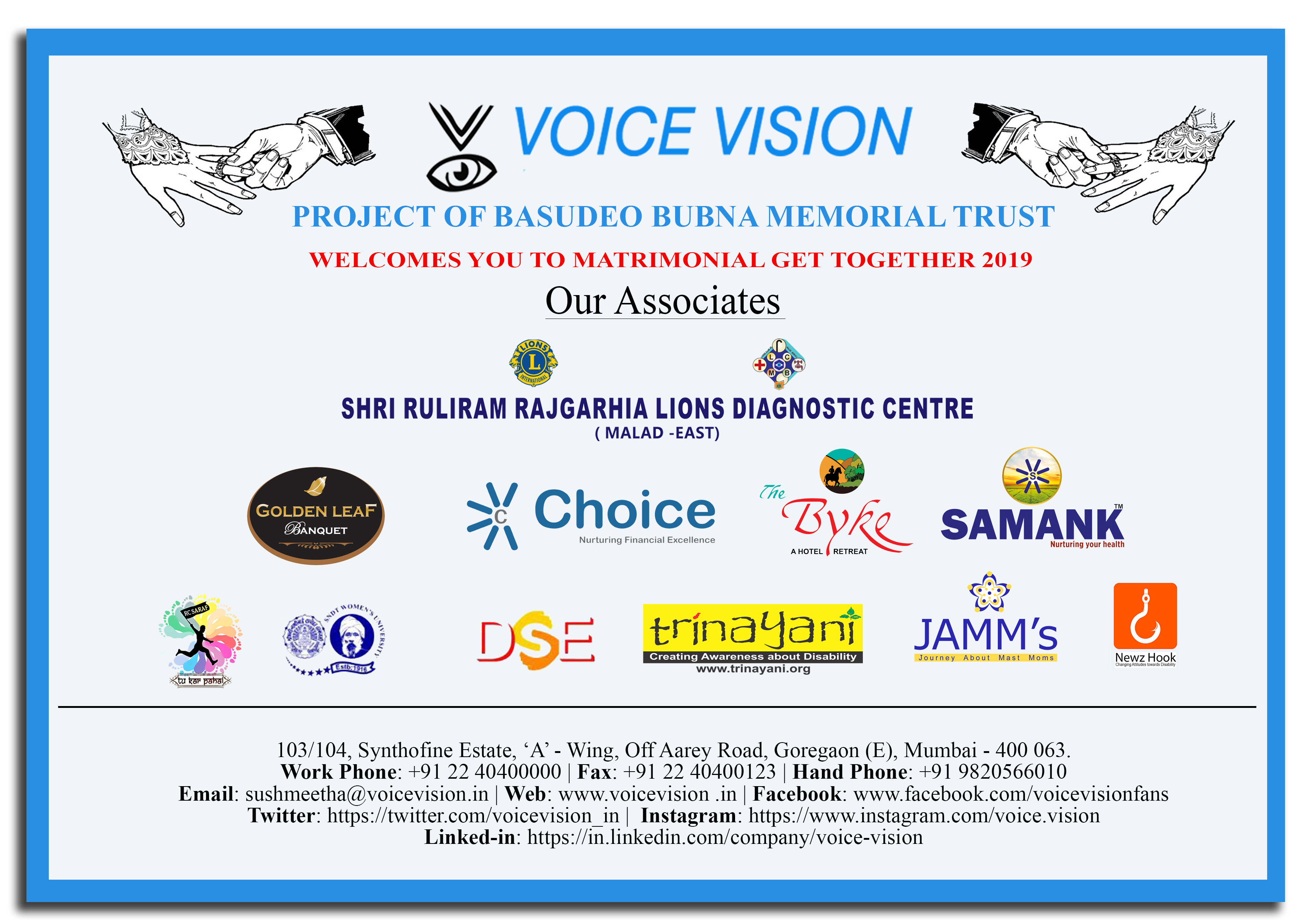 Matrimonial get-together 2019 banner with logos of sponsors such as Tirinayani, golden leaf banquets, byke resorts etc.
